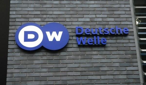 Deutsche-Welle-Traineeship-Program-2016