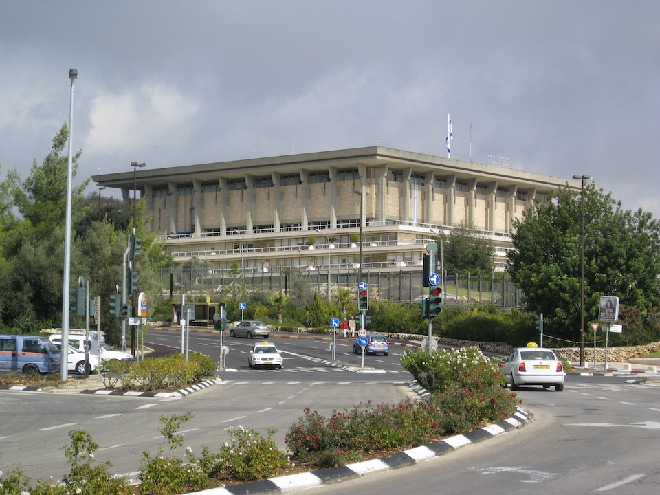 Israeli Knesset Building. Photo Credit: Chris Yunker/ Flickr (CC By 2.0)