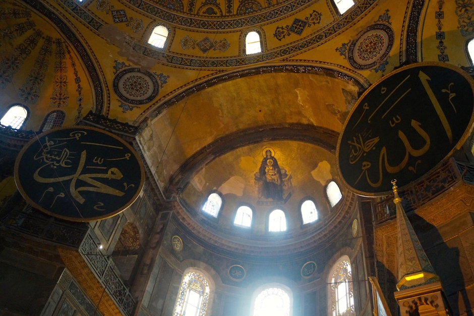 Interior of the Hagia Sophia.