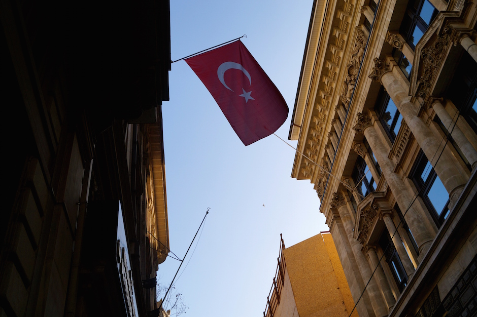 Turkish Flag Photo 2