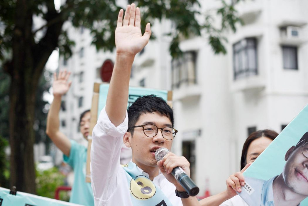 Nathan Law is the youngest lawmaker at Hong Kong's legislature Photo: Facebook/Nathan Law.