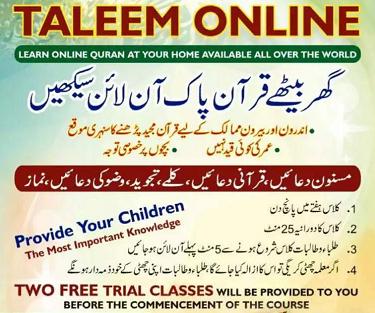 Taleem Online