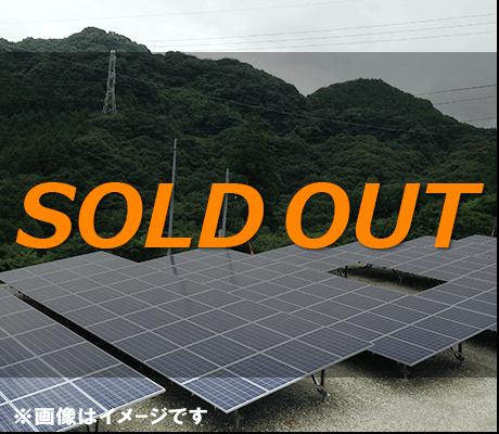 太陽光発電所 エネパーク エネパーク 長崎県上大渡野①