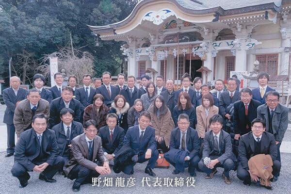 2001年(平成13年)3月 野畑龍彦 代表取締役に就任。※写真は「株式会社 朝日工業」の社員。前列中央が野畑龍彦 代表取締役