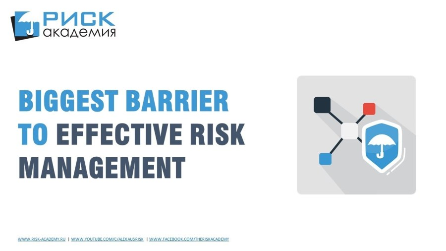 42. Biggest barrier to effective risk management – Alex Sidorenko