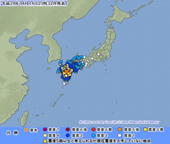 熊本 震度7