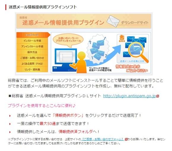 meiwaku@dekyo.or.jp.jpg