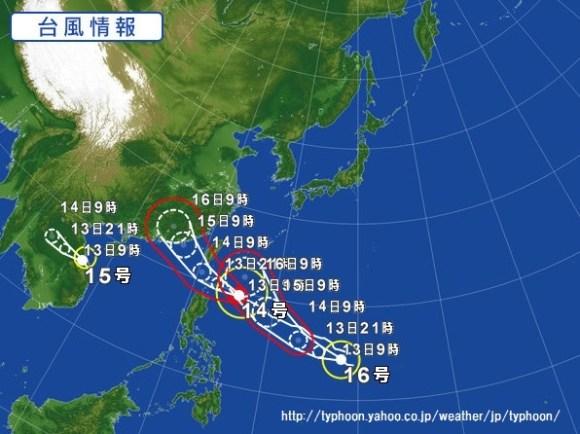 トリプル台風 14号 15号 16号