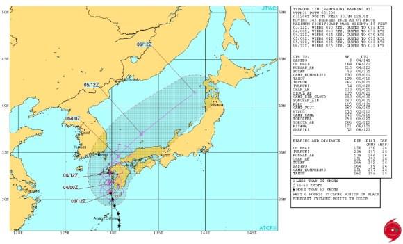 台風12号(NAMTHEUN)