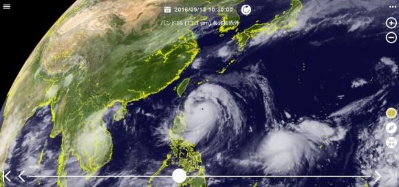 ひまわり8号からの画像 トリプル台風