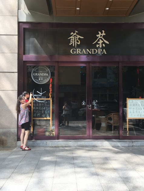 grandpas-restaraunt