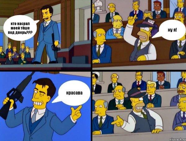 Картинки Симпсоны - Рисовач .Ру