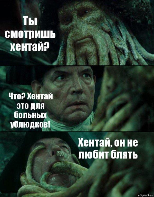 Мемы - Рисовач .Ру