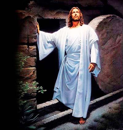 Воскресіння Христове!