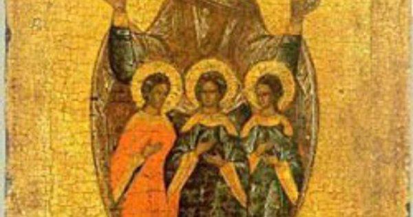 На праздник Веры, Надежды, Любови и матери их Софии в ...