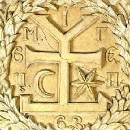 Зображення герба Івана Мазепи на дзвоні «Голуб» - фото 62412