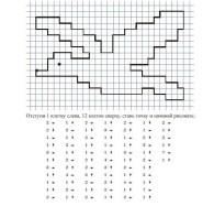 09.Рисунки по клеточкам схемы для начинающих