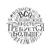 citaty dlja ld-31