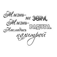 citaty dlja ld-32