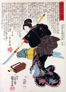 For educators: Onna-bugeisha — Japan's warrior women (Ishi-jo,_wife_of_Oboshi_Yoshio) (training kunoichi)