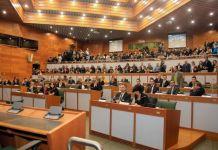 l'Aula dell'assemblea regionale