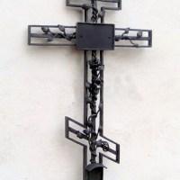 Кованый крест №29