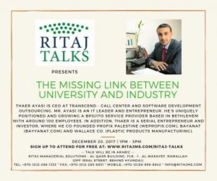RITAJ Talks 15