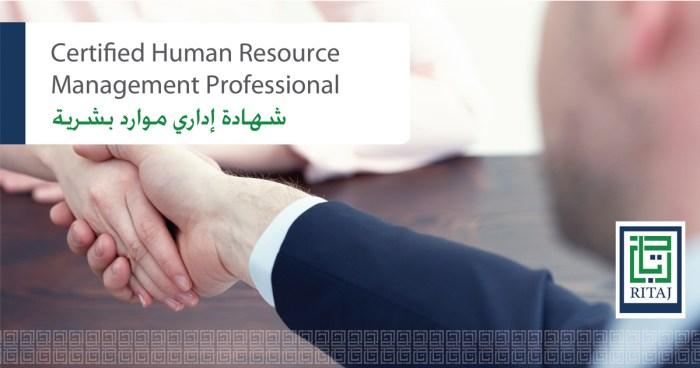 Certified Human Resource Management Professional - CHRMP 13