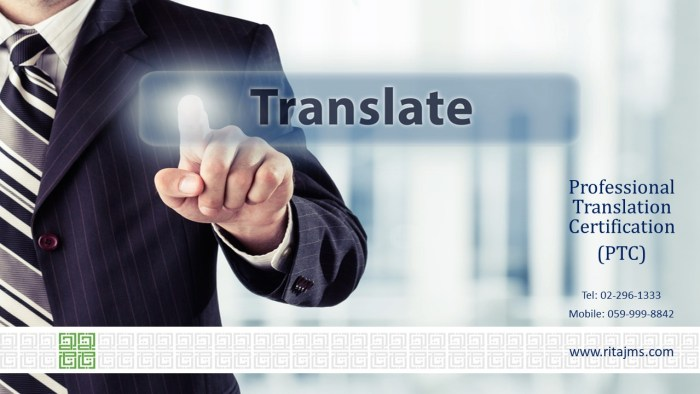 Professional Translation Certification – PTC 1