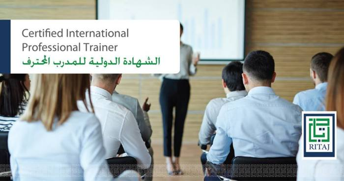 Certified International Professional Trainer - CIPT-TOT 1