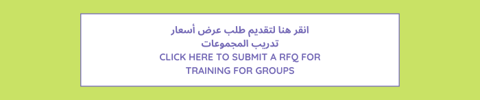 Request for Quotation (RFQ) 3