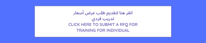 Request for Quotation (RFQ) 2