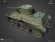 kirill-kudrautsau-type-97-te-ke-03