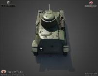 kirill-kudrautsau-type-97-te-ke-04