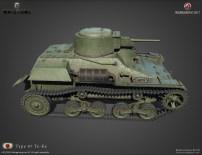 kirill-kudrautsau-type-97-te-ke-05