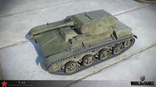 T-45_1