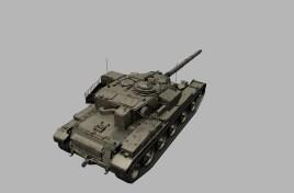 uk-gb88_t95_chieftain_turret3