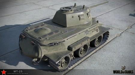 mt-25_4