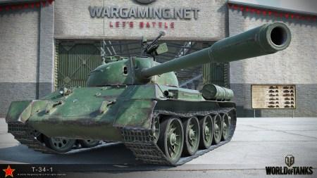 t-34-1_2
