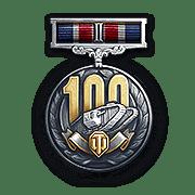 100mark_silver