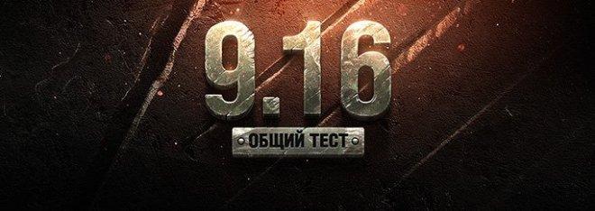 684h243_o1