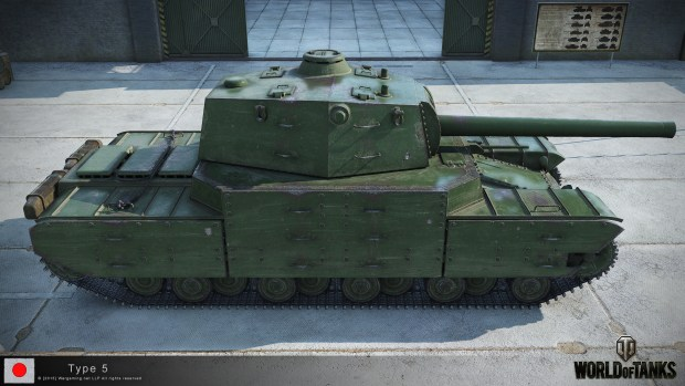 Hasil gambar untuk type 5 heavy
