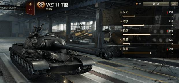 WoT Chinese Server- Alpine Tiger « Status Report