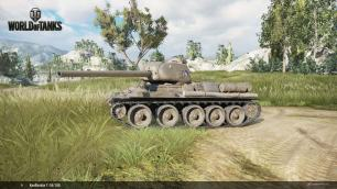branded_t-34-100_2