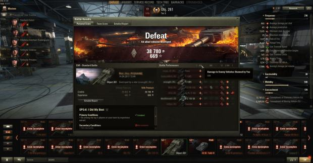 after_battle2