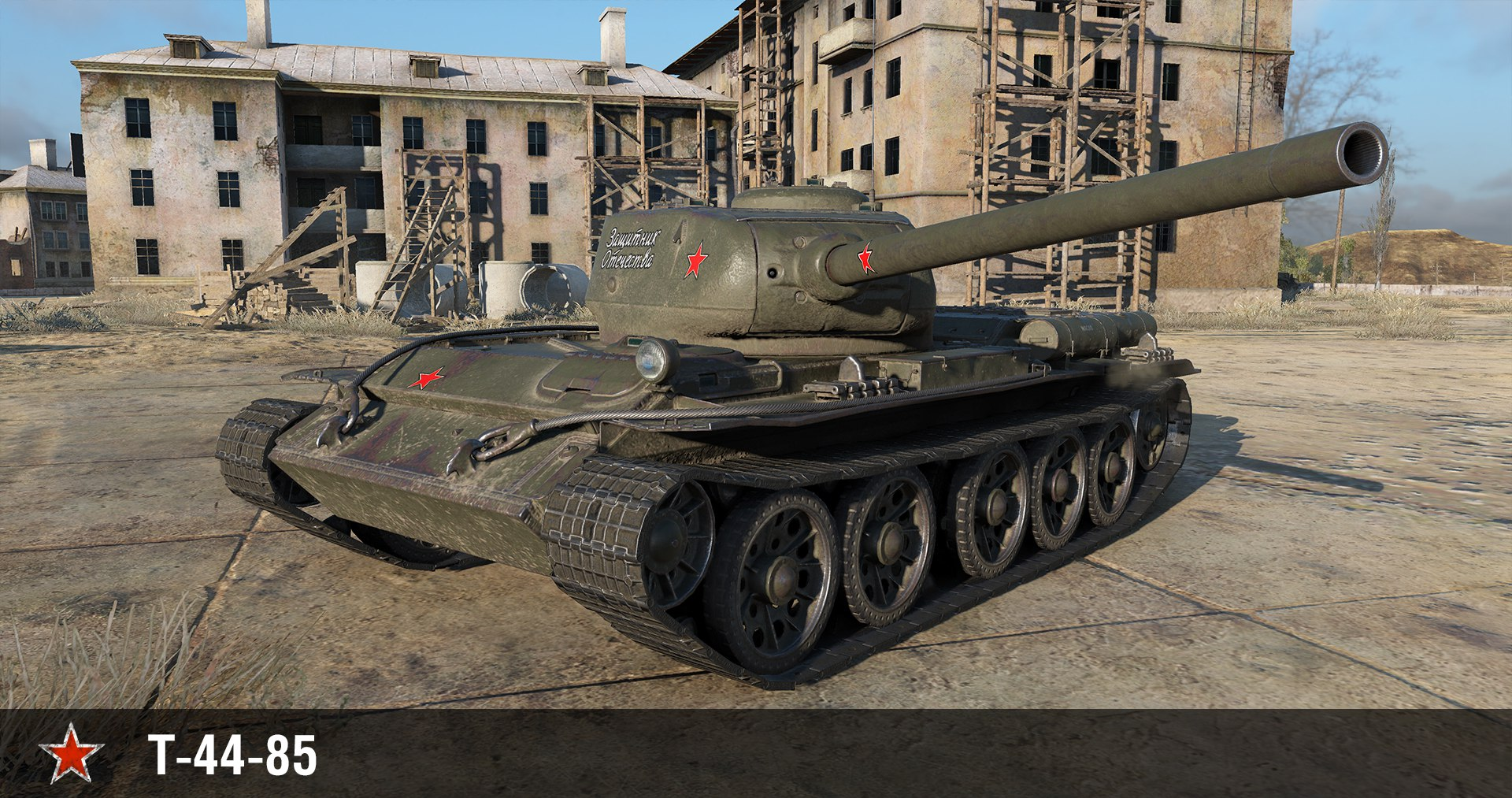 world of tanks eu download