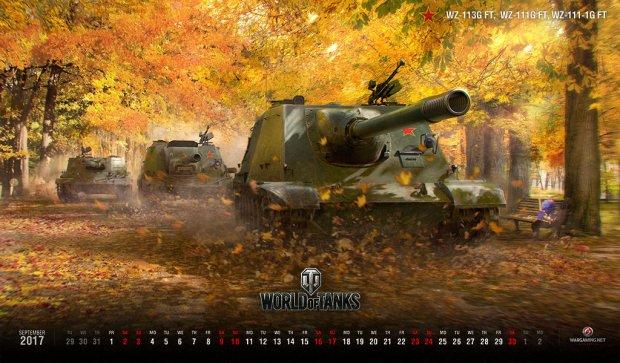 september17_calendar_1024x600