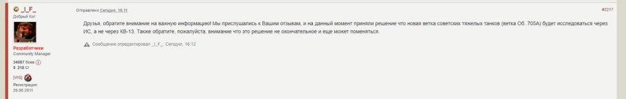 IYOr2TdMq9k