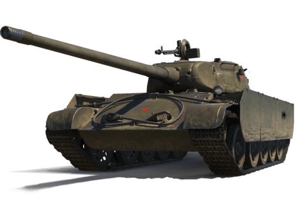 T-44-100small