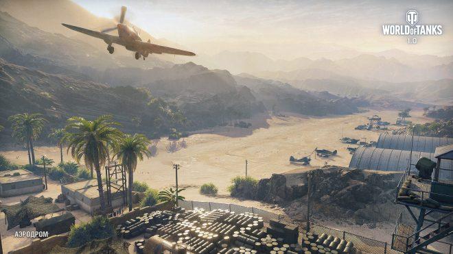 airfield_news